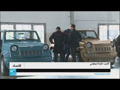 سيارات تونسية الصنع تطمح لدخول السوق العالمية Youtube