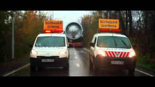 Heavy transport in Russia | Перевозка негабаритных грузов(, 2015-10-17T12:37:52.000Z)