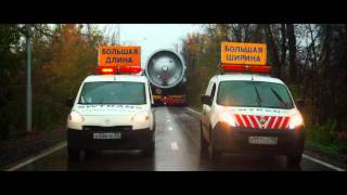 Heavy transport in Russia | Перевозка негабаритных грузов(Компания ООО