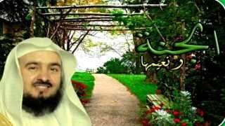 من اجمل ما سمعت عن الحور العين - الشيخ د\عبيد بن سالم العمري