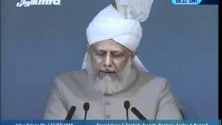 (Urdu) Jalsa Salana UK 2009 Concluding Address by Hadhrat Mirza Masroor Ahmad - Islam Ahmadiyya