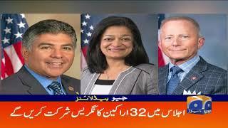 Geo Headlines 08 AM | 22nd October 2019