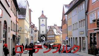 ヨーロッパ5か国周遊の旅