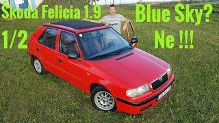 1/2. Škoda Felicia 1.9  Sole, Blue Sky.  erbos.cz