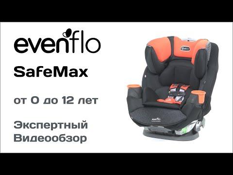 Автокресло Evenflo SafeMax Platinum обзор Супермаркета Детских Автокресел