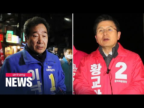 Candidates running in S. Korea's April 15 General Elections begin official campaigning at midnight