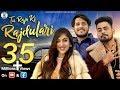 RAAJ DULARI II ABHI PAYLA II NAZARBATTU IILatest Haryanvi Songs Haryanvi 2019 Mp3