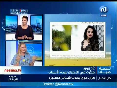 نات نسمة ليوم الجمعة 11 أوت 2017