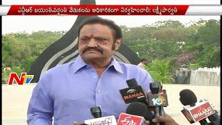 NTR 20th Vardhanthi: Hari Krishna Speaks at NTR Ghat - NTV