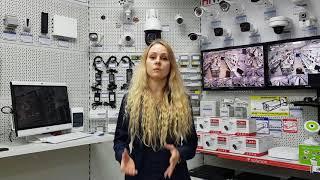 Какую систему контроля и видеонаблюдения лучше выбрать?