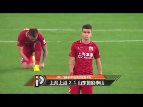 CHINESE SUPER LEAGUE HIGHLIGHTS 🇨🇳 | Shanghai SIPG 2-1 Shandong Luneng