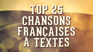 Top 25 Chansons françaises à textes, Vol. 1 (Compilation) thumbnail