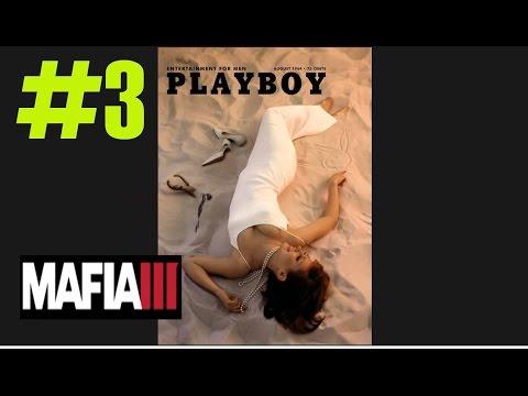 Журналы Playboy из Mafia 2