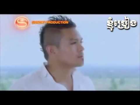 Kheng Reu Saob Oun Ach Je Bong Ban - Karaoke