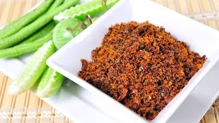 Thai Food - Fiery Shrimp Chili Paste (nam Prik Narok)