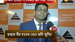 Blackstone-Embassy to launch India's first REIT