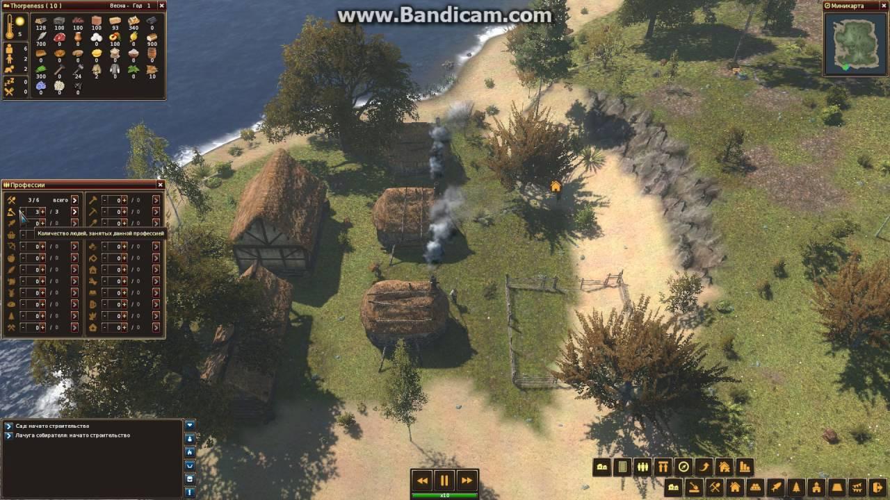 Life is feudal forest village steam не запускается минеральные удобрения ролевая игра для с
