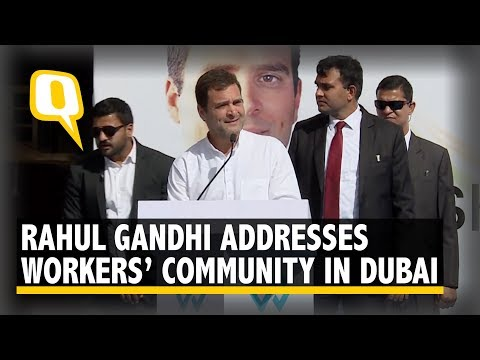 Congress President Rahul Gandhi Addresses Workers Community
