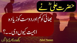 Best Urdu Quotations  Amazing Quotations in Hindi  Hazrat Ali R.A best Quotes about life  Quotes