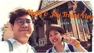 柬埔寨之旅 第二集 一小時tuktuk遊 高棉晚餐