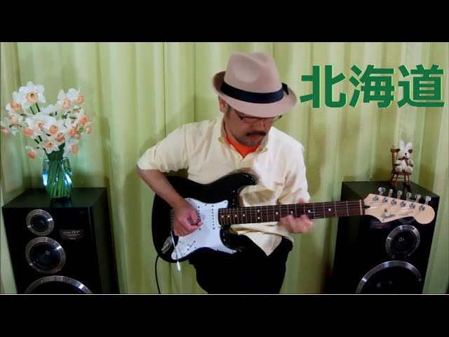 hokkaido-skies-ventures-cover-tom-nagamu