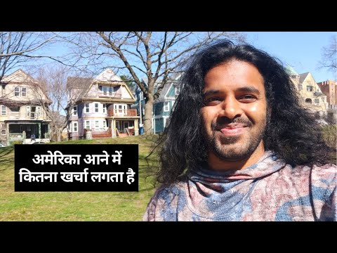 America Travel Cost Hindi   How much bank balance for USA trip