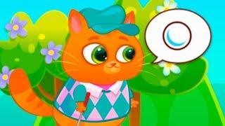 КОТЕНОК БУБУ #87 Играем в новые детские игры - Карточная игра, игра в мяч с Кидом и котом #пурумчата