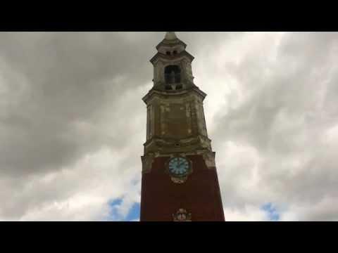 The Clock Tower at the Royal Hospital School strikes 2 o