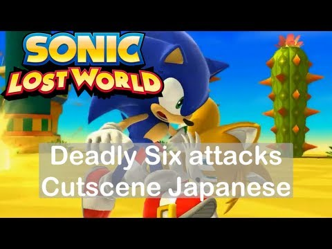 sonic-lost-world---first-cutscene-japanese