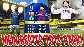 96+ TOTS IN A PACK! ⛔️🔥 BESTER TOTS MEINES LEBENS! - FIFA 17 PACK OPENING ULTIMATE TEAM (DEUTSCH)