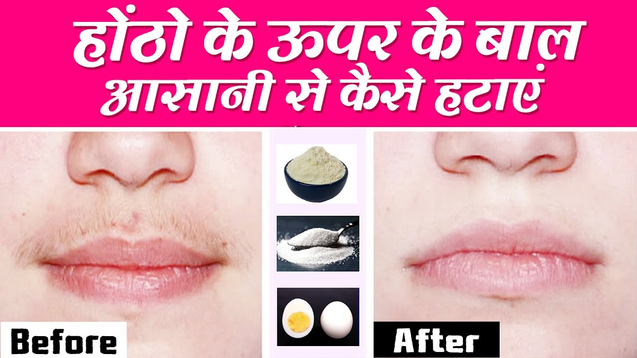How to remove hair over the lip 75