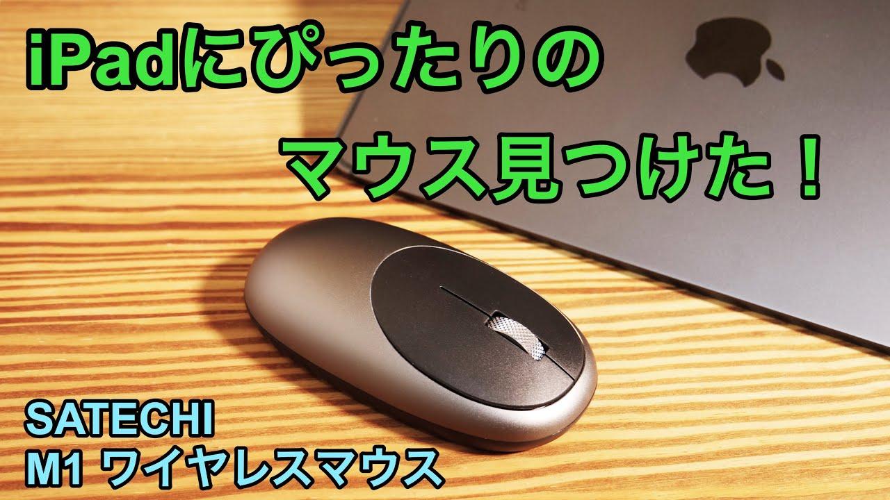 マウス ipad