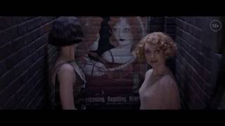 «Фантастические твари и где они обитают» — фильм в СИНЕМА ПАРК