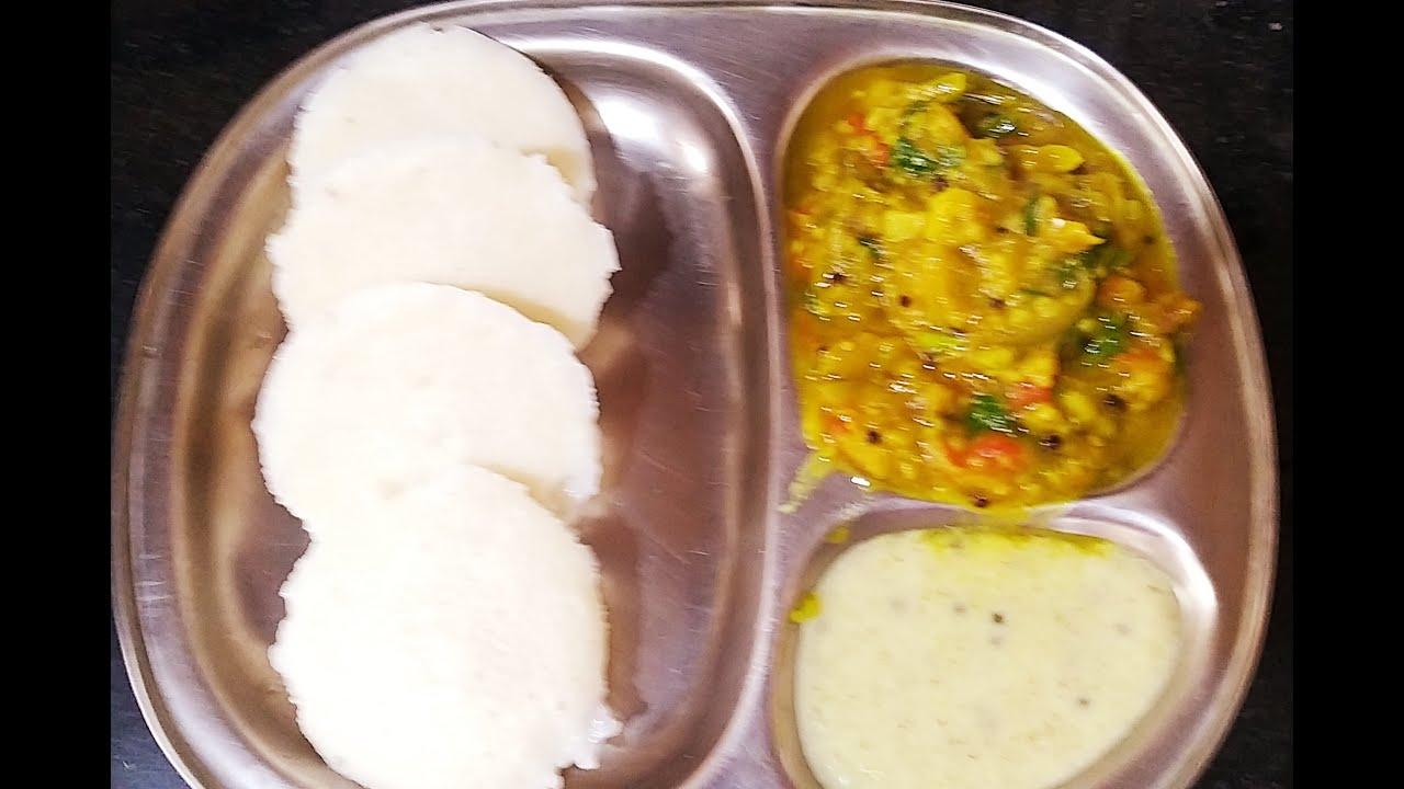 Chettinad Special Kosumalli  curry/Kosumalli curry for Idli and Dosa/Easy Kosumalli  Curry