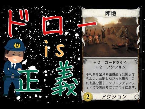 遊戯王 カード wiki