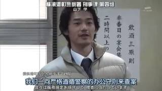 2011冬季日剧恶党 01高桥克典小泉孝太郎内山理名 标清 内山理名 検索動画 18