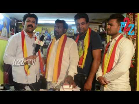 A2Z TV Bangalore Rounds