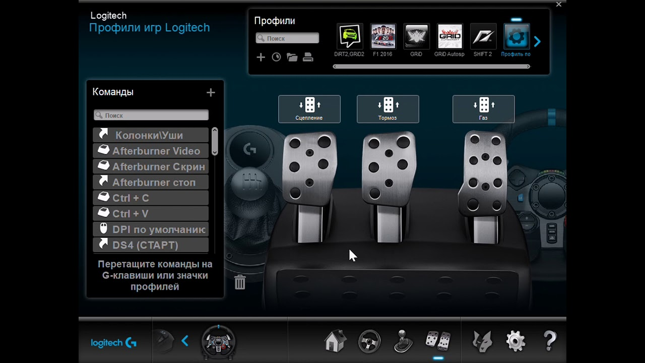 Logitech G29  Logitech Gaming Software