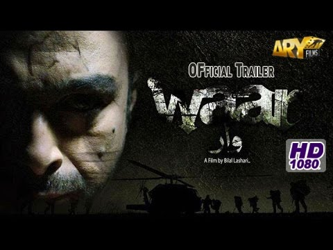Waar Official Trailer - ARY Films