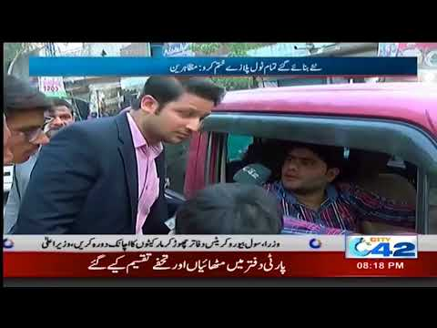 Traffic in a snarl as  protest on Band Road  | News Night | 2 April 2018 | City42