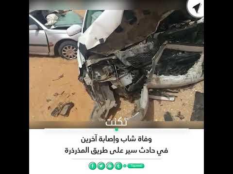 بالفيديو... حادث سير على طريق المذرذرة