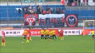 中超第9轮-张琳芃世界波 恒大1-0亚泰豪取联赛五连胜