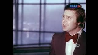 Лев ЛЕЩЕНКО - НАМ НЕ ЖИТЬ ДРУГ БЕЗ ДРУГА - 1977 HD