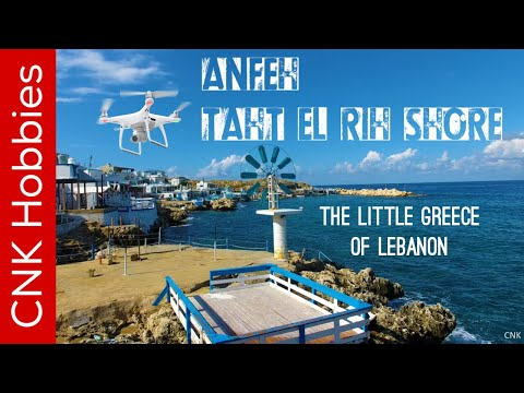 Anforini - The Little Greece Of Lebanon By Drone | انفة تحت الريح