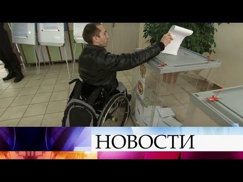 Смотреть Избирательный день в Санкт-Петербурге и Казани проходит при высокой активности граждан. онлайн