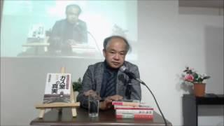 文字お越しと解説 http://noranekonote.web.fc2.com/NishiokaMasanori20...