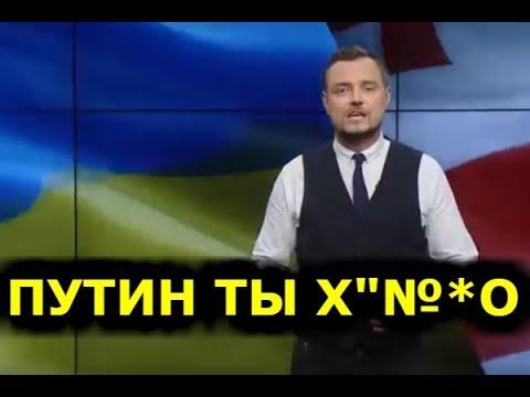 Телеведущий с Украины