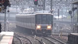 【12連快速到着&発車!】琵琶湖線 223系2000番台 普通網干行き 山科駅