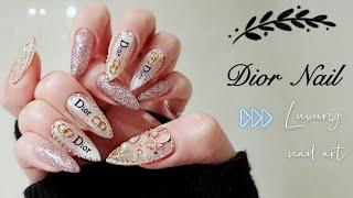 [셀프네일] 골드 Dior  가을에 한번해볼만 하죠 !…