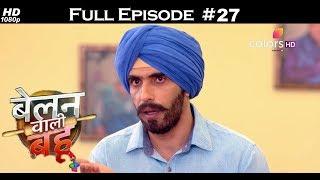 Belanwali Bahu - Full Episodes
